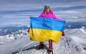 Українка підкорила найнебезпечнішу гору в світі