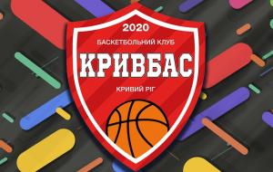 Кривбасс стал 12-й командой Суперлиги в сезоне 2021/22