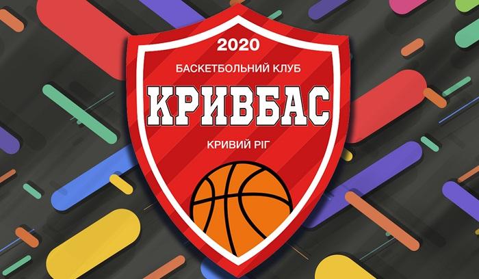 Кривбас став 12-ю командою Суперліги у сезоні 2021/22