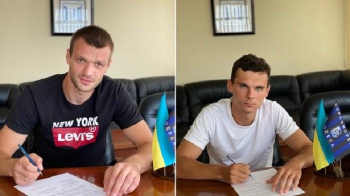 Черноморец продлил контракты с Паламарчуком и Путрей