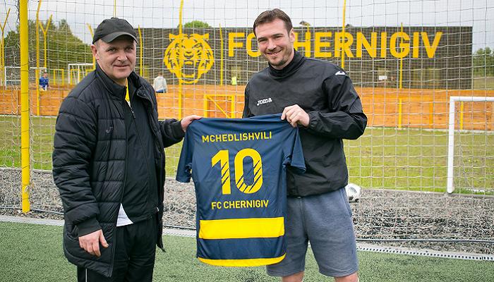 Захисник Чернігова Мчедлішвілі завершив футбольну кар'єру