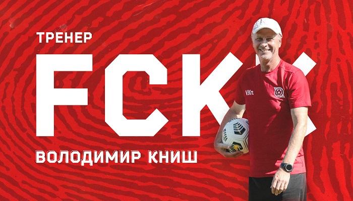 Колишній гравець Кривбасу Книш увійшов до тренерського штабу криворізького клубу