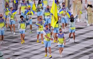 Олимпийская сборная Украины поучаствовала в церемонии открытия Игр в Токио