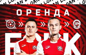 Кривбас віддав двох молодих гравців в оренду в Кристал