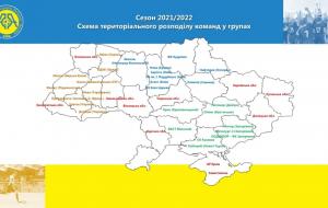 Став відомий розклад Кубка України серед аматорських команд