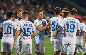 Динамо – Александрия прямая видео трансляция матча