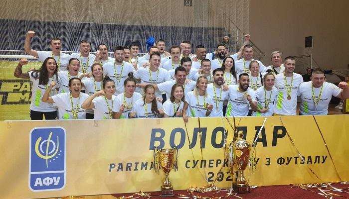 Продексим выиграл Суперкубок Украины по футзалу