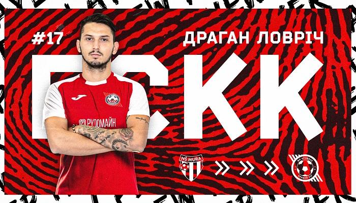 Кривбас підписав хорватського захисника Ловрича