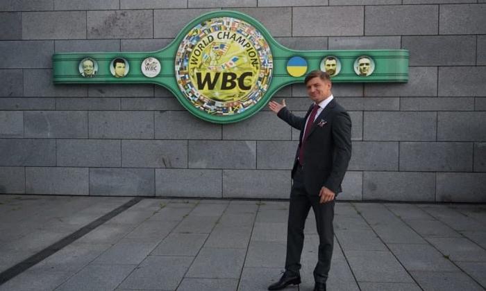 WBC открыл свое представительство в Украине