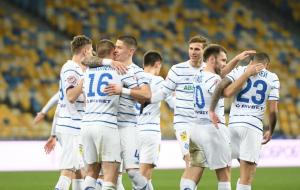 Динамо — Верес 4:0 онлайн трансляция матча