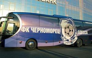 Совершена еще одна попытка нападения на клубный автобус Черноморца