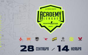 Киев примет финальный этап второго сезона WePlay Academy League