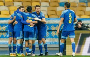 Босния и Герцеговина — Казахстан. Видео обзор матча за 7 сентября