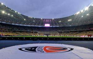 Шахтер откроет Fan Shop на НСК Олимпийский 25 сентября