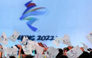 Организаторы зимней Олимпиады-2022 представили официальный девиз Игр