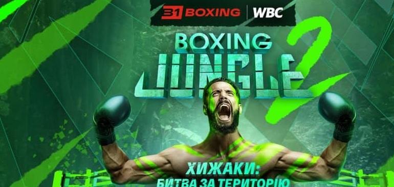 Молодий українский промоушен проведе шоу разом із WBC