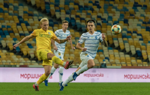 Динамо — Александрия 1:0 онлайн трансляция матча