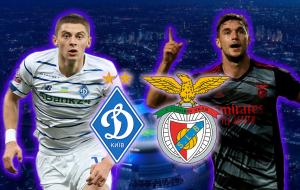 Динамо — Бенфика онлайн трансляция матча