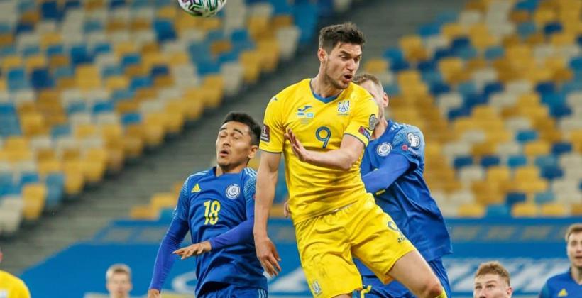 Казахстан Украина онлайн трансляция