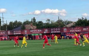 Металлист разгромил Кривбасс в центральном матче тура, благодаря дублю Пейшоту