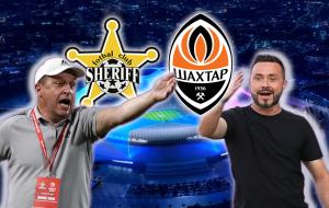 Шериф — Шахтер 2:0 онлайн трансляция матча
