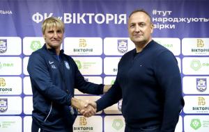 Колишній тренер ПФК Львів Безсмертний очолив Вікторію