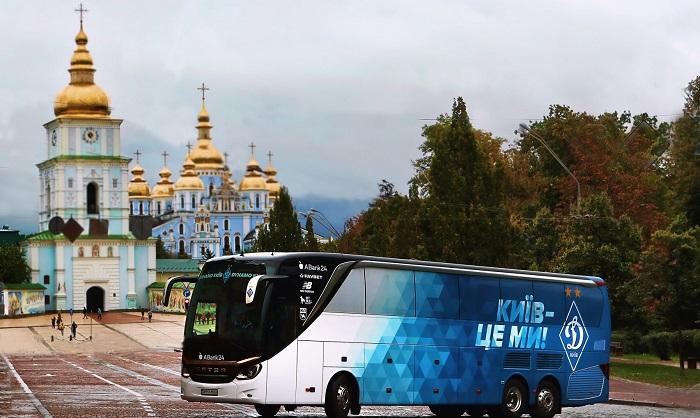 Динамо провело фотосессию для нового клубного автобуса (фото)