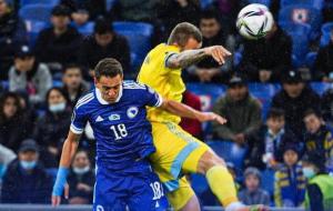 Казахстан — Босния и Герцеговина. Видео обзор матча за 9 октября