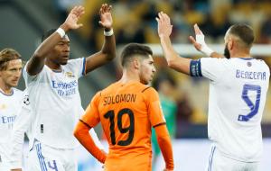 Шахтар – Реал. Відео голів та огляд матчу за 19 жовтня