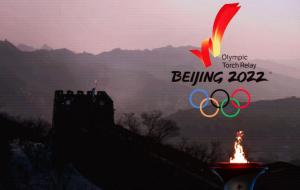 Олімпійський вогонь зимових Ігор доставили в Пекін