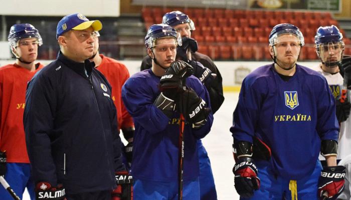 Шахрайчук вызвал 30 хоккеистов в расширенный состав сборной Украины на ноябрьский сбор