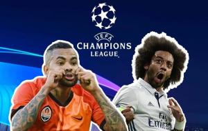 Шахтер — Реал Мадрид 0:5 онлайн трансляция матча
