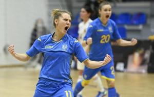 Жіноча збірна України з футзалу вийшла на чемпіонат Європи